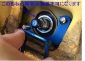 リヤストラットバー typeOS HN0380-RTO-00
