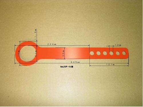 汎用type固定 ZZ001-FH